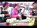 黄瓜美容切片器最新 视频