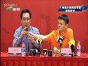 马云为许家印抬高麦克  神似当年周总理为毛主席抬高话筒