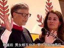 比尔·盖茨夫妇2014斯坦福大学毕业演讲:我们需要乐观主义