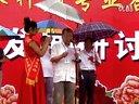 三农会客厅特别节目-沧州市鸿泰种植专业合作社牡丹产业园2视频