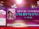 韩國蜗牛精華面膜加上魔法冷酷面膜Home  Shopping-Korea