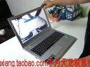 联想Z5070笔记本 i5-4210 4g 1TB GT840-4G独显  寸高清屏Win8