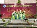 咸阳职业技术学院广播站台庆《茉莉花》视频