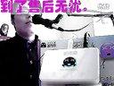 客所思P10电音声卡+韵魅MC-k7专业麦克风 标清