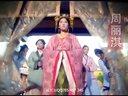 29卫子夫电视剧29全大汉贤后卫子夫分集剧情观看演员表王珞丹林峯吻戏30