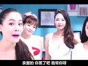 游戏美女后宫团——《游戏大爆炸》第二集热映