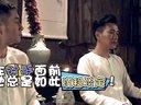 《抓住彩虹的男人》刘恺威1013庆生花絮
