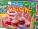 久久 日本食玩 日本进口零食 知育菓子嘉娜宝kracie汉堡包DIY手工食玩糖果