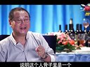 《饭局也疯狂》范伟精彩演绎伪国学大师搞笑小品幽默搞笑小品爆笑