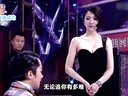 [BesTV电视剧小组独家出品][王祖蓝求婚成功][中字]