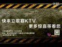 快来#珠海立歌宴KTV#聚会好去处,娱乐好享受