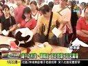 端午吃煎堆、躜轿底信徒挤爆天后宫广场