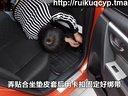 丰田雷凌四季通用全包围PU皮汽车座套安装视频