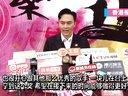 全娱乐 2015 1月 张智霖首次入围十优歌手 曝袁咏仪韩国血拼专攻面膜