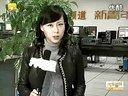 20120108《汽车周报》:高速离奇车祸之谜(下)_标清