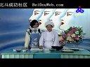 中华传世养生药膳 驻颜篇 01