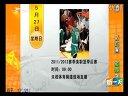 2012年汤姆斯杯羽毛球男子团体锦标赛决赛赛事预告[新一天]