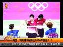 英国:羽毛球将被请出2016年奥运会?! 天天晒网 120802