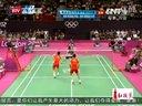 风云组合创造历史  首夺奥运会羽毛球男双金牌[北京您早]