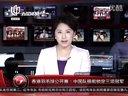 香港羽毛球公开赛:中国队提前锁定三项冠军[午间体育新闻]