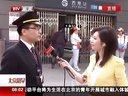 连线西局站记者:14号线西局站开放时间为11点[北京您早]