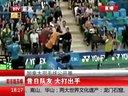 加拿大羽毛球公开赛:昔日队友  大打出手[都市晚高峰]