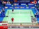 广州:羽毛球世锦赛——李宗伟迎开门红[都市晚高峰]