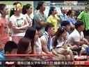 西安:羽毛球公开赛火热开幕 都市热线 130811