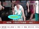 视频: 台铁借车站拍