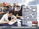 上海市委党校举办优秀年轻干部思想作风建设专题培训班:韩正——上海发展必须坚持体现和服务国家战略[看