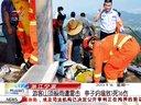 浙江宁波:游客山顶躲雨遭雷击  亭子坍塌致1死16伤[晨光新视界]