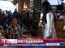 """片场太欢喜:""""萝莉""""董璇倒追""""萌叔""""吴镇宇[娱乐星六合]"""