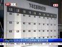北京业余羽毛球团体锦标赛即将开赛[体坛资讯]
