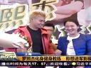 上海:罗熙杰化身健身教练  称想进军影视圈[华夏夜表情]