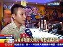 台灣職業撞球美女何心如在上海擔任駐館教練 (2013/11/8)