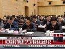 """上海优秀年轻干部思想作风建设专题培训班开课:韩正寄语年轻干部按照""""三严三实""""要求修身立业提升自己["""