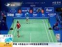 中国羽毛球大师赛:林丹完胜晋级决赛 [新闻早报]