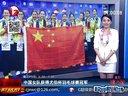 中国女队获得尤伯杯羽毛球赛冠军[超级新闻场]