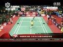 汤姆斯杯决赛  日本3比2击败马来西亚夺冠[午间体育新闻]