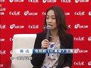 电视剧《红高粱》举行首映礼 山东新闻联播 20141015 高清