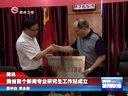 贵州省首个新闻专业研究生工作站成立