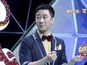 今晚80后脱口秀 2015年综艺:王自健变恶霸欺压同学 2015年综艺0725