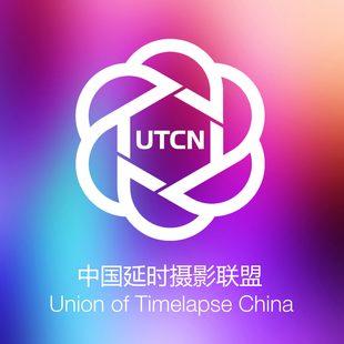 中国延时摄影联盟