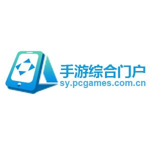 太平洋电网logo矢量图