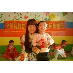 光明福娃幼儿园的自频道-优酷视频
