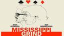 密西西比遊戲