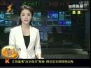 西安都市快报2014年8月19日 – 搜库