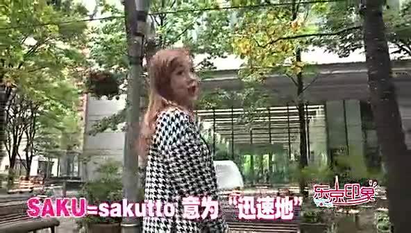 憋尿的日本女生 C 搜库