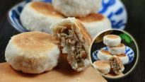 如何做榨菜鲜肉月饼