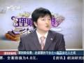 九州华胥引广播剧_九州华胥引广播剧–搜库